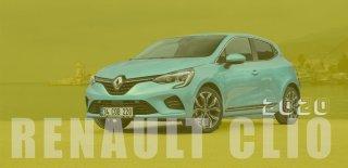 2020 Yeni Renault Clio Teknik Özellikleri ve Fiyat Listesi