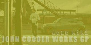 2020 Mini John Cooper Works GP Hakkında Bilinmesi Gerekenler