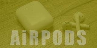 Apple AirPods Bluetooth Kulaklık Fiyatı, Detaylı İncelemesi ve Teknik Özellikleri