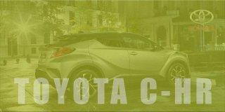 Toyota C-HR Teknik Özellikleri ve Fiyat Listesi | 2020