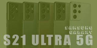 Mükemmel Tasarım, Benzersiz Kamera: Samsung Galaxy S21 Ultra 5G