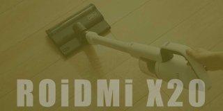 Roidmi X20 Dikey Kablosuz Şarjlı Süpürge İncelemesi | Fiyat & Yorum