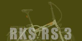 En İyi Elektrikli Bisiklet Modelleri | Katlanır & 3 Tekerlekli