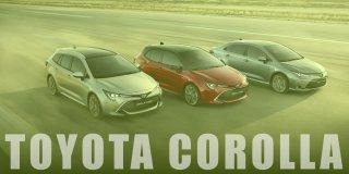 Yerli Üretim | Yeni Toyota Corolla 2021 İncelemesi ve Fiyatı