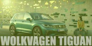 Kompakt SUV | Volkswagen Tiguan 2021 İncelemesi ve Fiyatı