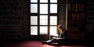 Sekine Duası Nedir? Arapça Türkçe Okunuşu ve Faziletleri