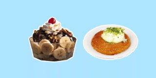 Rüyada Tatlı Yemek Ne Anlama Gelir?