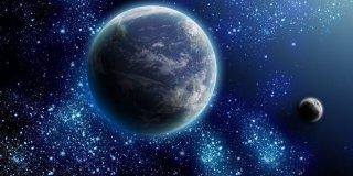 Galaksimiz Hakkında Bilinmeyenler