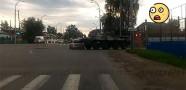 Trafik Kazasına Tank Karıştı!