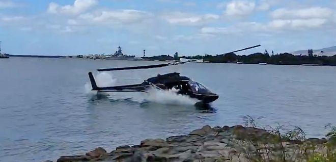 Böyle Helikopter Kazası Görmediniz
